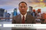 Quách Văn Quý: Tháng 11 là thời điểm Hồng Kông nguy hiểm nhất và có hy vọng nhất