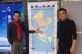 Nghệ sĩ Trần Lương yêu cầu BTC triển lãm ở Trung Quốc cắt 'đường lưỡi bò'