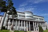 Đại học Quốc gia Incheon