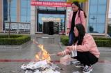 đốt sách Trung Quốc