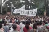 ĐCSTQ nhượng bộ Quảng Đông vì sợ ngọn lửa đấu tranh lan toàn quốc?
