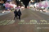 COVID-19: Nhiễm tập thể tại một đơn vị sự nghiệp công ở Bắc Kinh