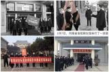 Nhân lực mai táng đến Vũ Hán được tăng cường khiến cộng đồng càng nghi ngại