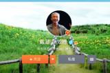 Giáo sư Vũ Hán: Hàng trăm phóng viên Đại Lục không bằng một Phương Phương