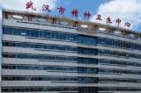 Nhiễmvirus corona tập thể tại một cơ sở y tế ở Vũ Hán