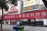 đấu tố, dịch bệnh viêm phổi Vũ Hán