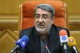 Mỹ chế tài Bộ trưởng Nội vụ Iran vì vi phạm nhân quyền