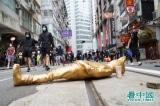 Hồng Kông: 'Luật an ninh quốc gia là sự phản bội cay đắng'
