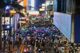 Người Hồng Kông diễu hành kỷ niệm 1 năm phản đối Dự luật Dẫn độ