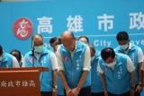 Các nhà hoạt động Hồng Kông hoan nghênh Đài Loan bãi nhiệm thị trưởng thân Bắc Kinh