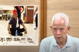 Cụ ông người Hồng Kông: Đấu tranh vì công bằng chính nghĩa và thế hệ sau