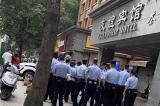 CCTV livestream mặt tiền LSQ Mỹ tại Thành Đô có gì vui?