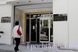 Axios: LSQ Trung Quốc tại San Francisco và New York là căn cứ gián điệp