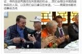 """Tổng lãnh sự Hoa Kỳ tại Thành Đô: """"Chúng tôi sẽ luôn nhớ các bạn!"""""""