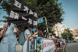 Học sinh, sinh viên Hồng Kông bị cấm tham gia hoạt động chính trị