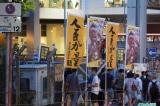 '600.000 người Hồng Kông có thể đã vi phạm Luật An ninh trong cuộc bầu cử sơ bộ'