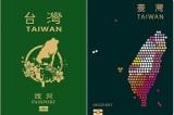 Đảng NPP Đài Loan đưa ra các mẫu hộ chiếu mới cho công chúng bỏ phiếu