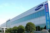 Samsung dừng sản xuất tại nhà máy máy tính cuối cùng của họ tại Trung Quốc
